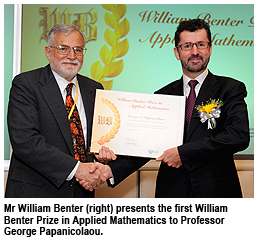 William Benter Presents Prize 2010